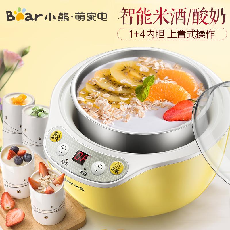 Bear/小熊 SNJ-B10K1酸奶机家用全自动迷你不锈钢陶瓷分杯发酵机