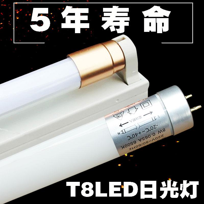 Люминесцентные источники освещения Артикул 538617578125