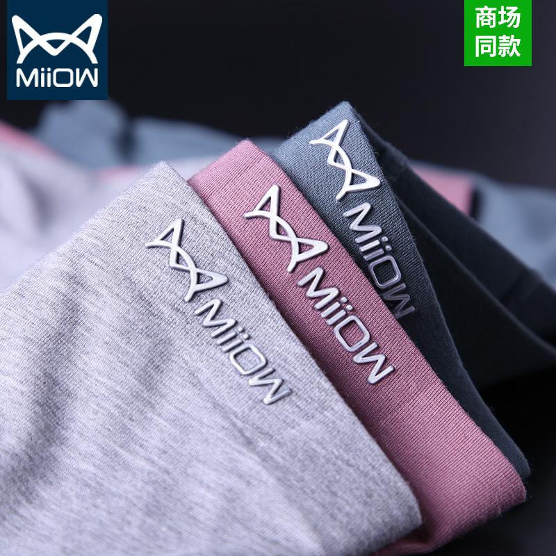猫人男士纯棉裆莫代尔透气平角裤