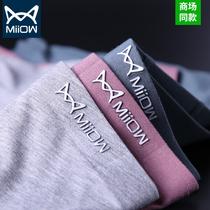 貓人男士內褲男純棉襠莫代爾平角褲冰絲感夏季薄款透氣男式四角褲