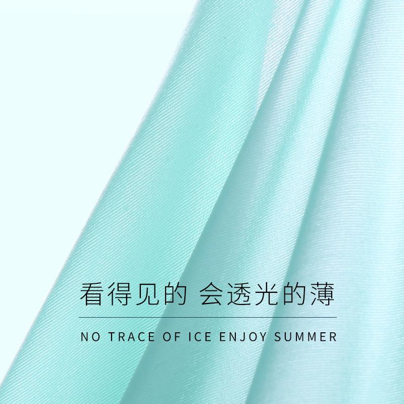 猫人冰丝夏季超薄款性感透明四角透气内裤