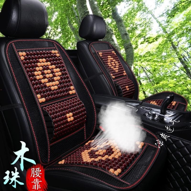 夏季汽车腰靠驾驶员护腰垫透气网布司机靠背垫车载木珠按摩座椅垫