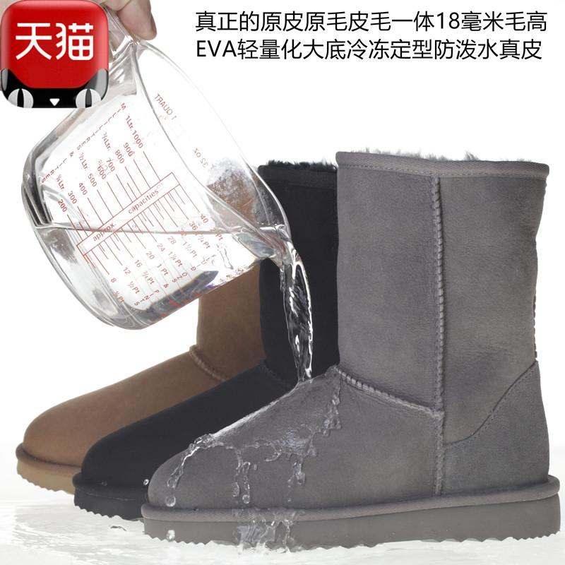 雪地靴澳洲皮毛一体真羊毛靴雪靴防泼水防滑5803情侣短靴男雪地靴