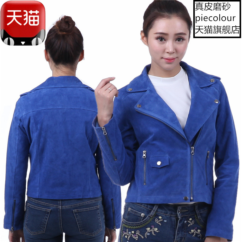 Leather Jacket Womens leather leather suit slim fitting leather coat inclined zipper motorcycle suit pigskin frosted Leather Motorcycle Jacket Harley