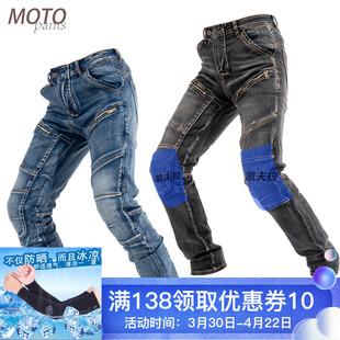 新款MOTO PANTS凯夫拉摩托车牛仔裤男高弹机车骑行骑士裤子赛车裤