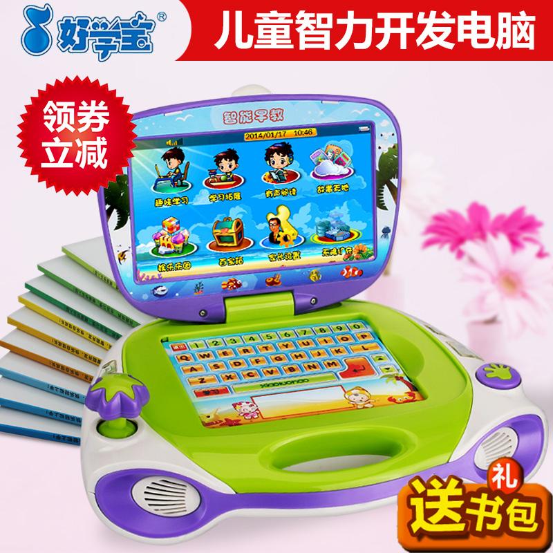 好学宝早教机0-3-6岁宝宝点读学习机婴幼儿童宝贝电脑平板小天才