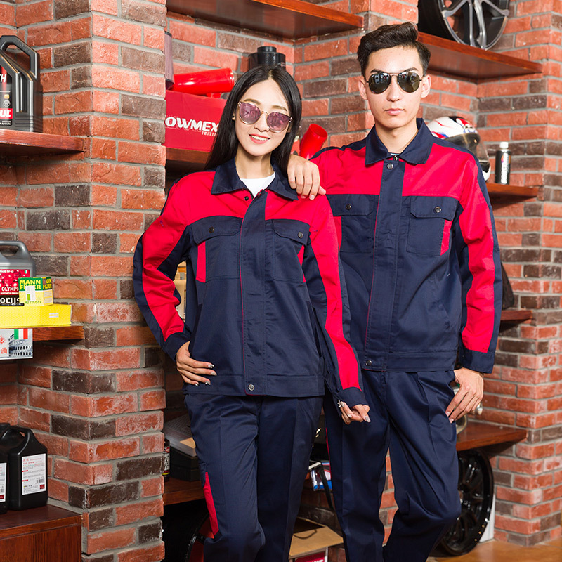 Machinery factory clothing long sleeve courier work clothes washing shop maintenance system clothing decoration construction engineering