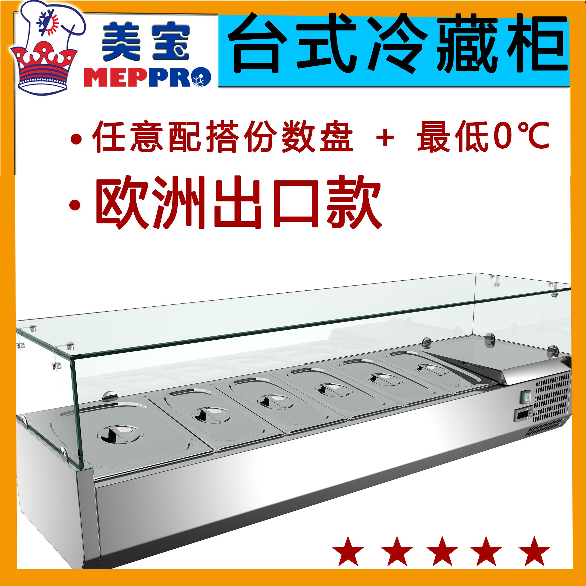 Прекрасный сокровище стол на рабочий стол столовая гора стекло холодный тибет шоу кабинет сохранение кабинет надеть бодхисаттва машинально салат тайвань часть количество блюдо холодный тибет кабинет