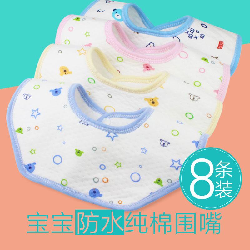 360度可旋转宝宝纯棉防水可爱围嘴