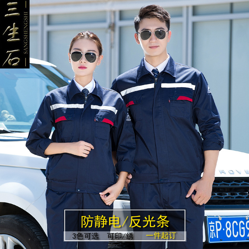 Anti static engineering labor protection clothes long sleeved spring and autumn clothes gas station gas worker uniforms hydraulic electrician supervision clothes