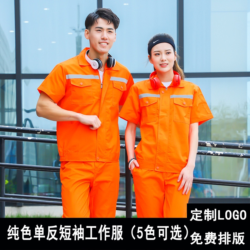 Short sleeve spring and autumn clothes for mechanical drivers, uniform for elevator maintenance workers, uniform for construction engineering supervision and construction staff