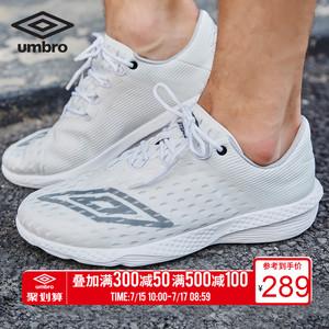 领20元券购买umbro新款轻质透气跑步鞋休闲男鞋