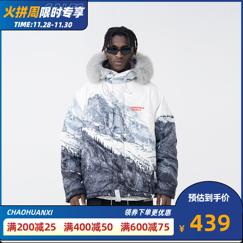 潮欢喜 harshandcruel雪山全幅印花可拆卸水貂毛领羽绒棉服男潮牌