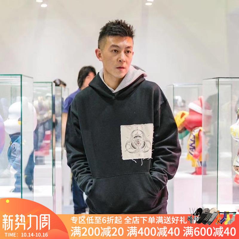 潮欢喜CLOT X FRAGMENT XINNERSECT三方联名卫衣男帽衫陈冠希潮牌
