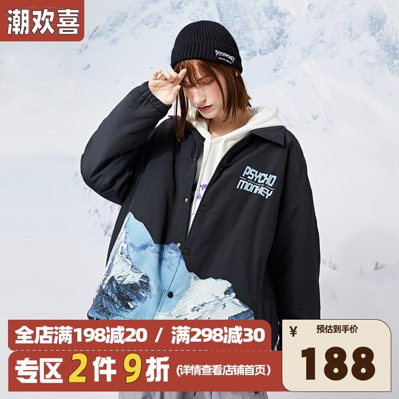 PCMY雪山外套 美式街头休闲宽松ins潮流潮牌教练夹克男春秋
