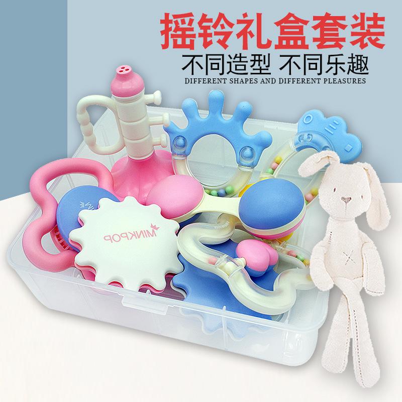 韩国进口0-3-6-12个益智套装手摇铃满51元可用50元优惠券