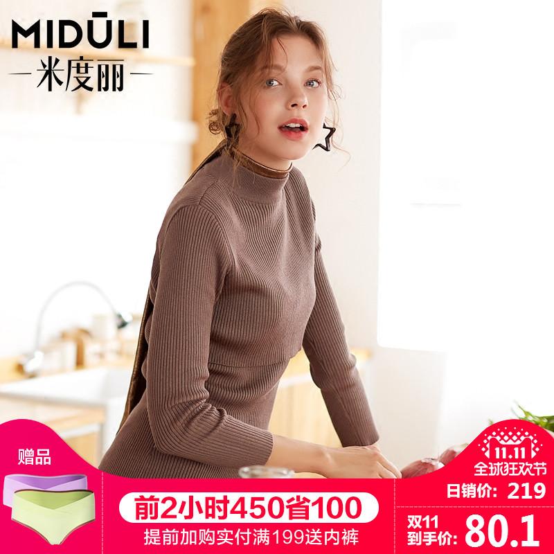 Грудное вскармливание одежда осень и зима мода куртка из длинный рукав грудное вскармливание свитер высокий воротник свитер беременная женщина наряд послеродовой подача молоко одежда