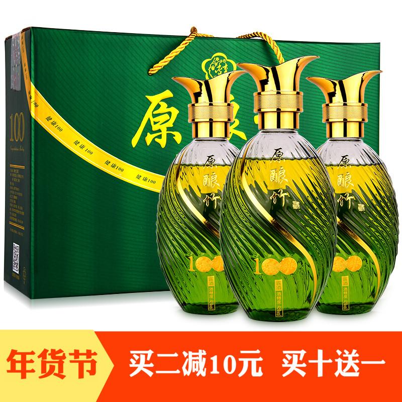 白酒礼盒装送礼送人高档礼品酒整箱特价纯粮食低度竹叶酒收藏老酒