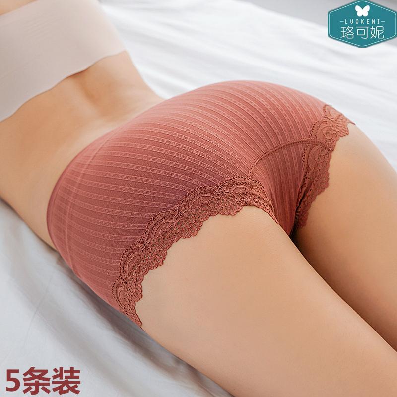 パンツの女性純綿レースは尻の日系抗菌を包んでいます。中腰透過性があります。
