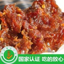 Сухофрукты и засахаренные фрукты > Китайская горькая тыква.