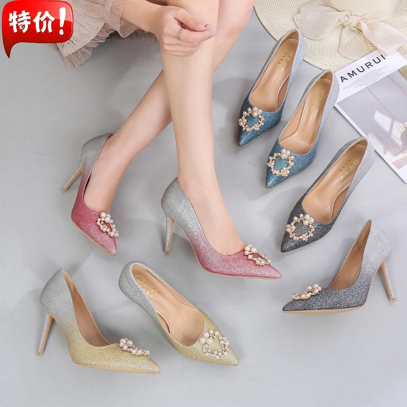 ハイヒールの女性のグラデーションの色のフラッシュピンクのスパンコールの先の靴の女性の宴会の礼服のハイヒールの優雅な細いかかとの女性の靴