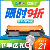 易加粉4821HNSCX打印机墨盒4621ns4521hfscx2571nml2510硒鼓D119SMLT佳翔适用三星