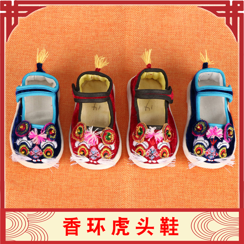 虎头鞋婴儿传统纯手工老虎鞋男女宝宝儿童春秋千层底学步单鞋布鞋