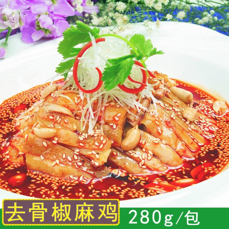 春之源去骨椒麻鸡无骨椒麻鸡 调味鸡肉中餐凉菜冷盘解冻即食280g