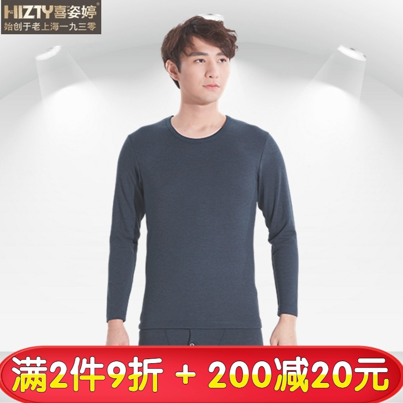 Xiziting thermal underwear mens heating fiber cotton solid color cotton sweater autumn clothes and trousers set autumn and winter medium thick youth