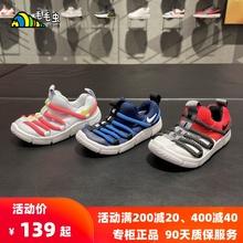 正品耐克Nike新款二代毛毛虫童鞋男童女童宝宝运动鞋学步鞋AQ9661