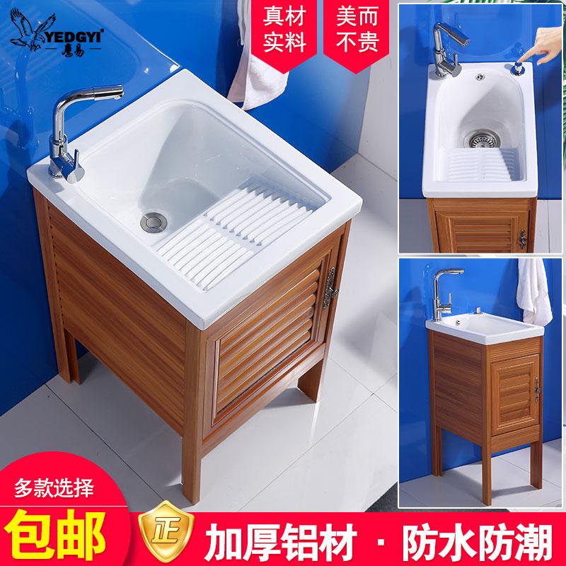 阳台太空铝超深带搓板小户型洗衣柜热销8件手慢无