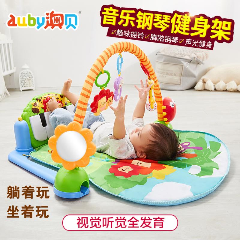 澳贝脚踏钢琴健身架宝宝蹬脚玩具床0-1岁婴儿脚踩踢琴音乐健身器