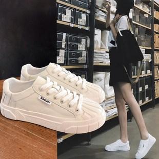 贝壳头小白鞋 女2020新款 软牛皮厚底百搭单鞋 学生板鞋 夏季 韩版
