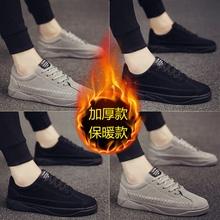 男鞋子2019新款冬季男士休闲鞋韩版潮流帆布板鞋百搭运动跑步潮鞋