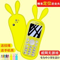 皓轩儿童手机迷你小学生卡通可爱男女款非智能按键移动联通电信版老人机初中生专用卡片老年手机只可以打电话