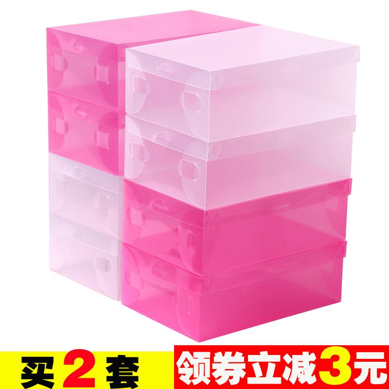 20个装 加厚透明鞋盒翻盖式塑料鞋盒抽屉式男女鞋子靴子收纳鞋盒