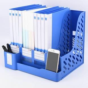 支架笔筒?#34507;?#25991;件夹桌上文件管理资料书架横式文件架收纳三层夹的