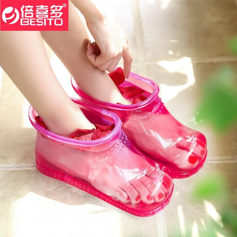 倍喜多泡脚鞋足浴鞋冬泡脚桶脚盆家用泡脚神器洗脚木桶塑料足浴桶