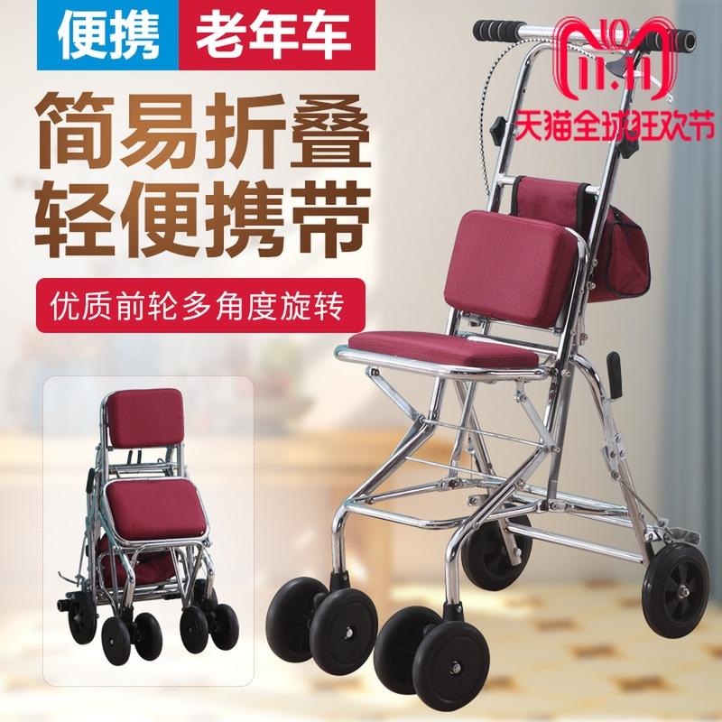 Скутеры для пожилых людей Артикул 575539156030