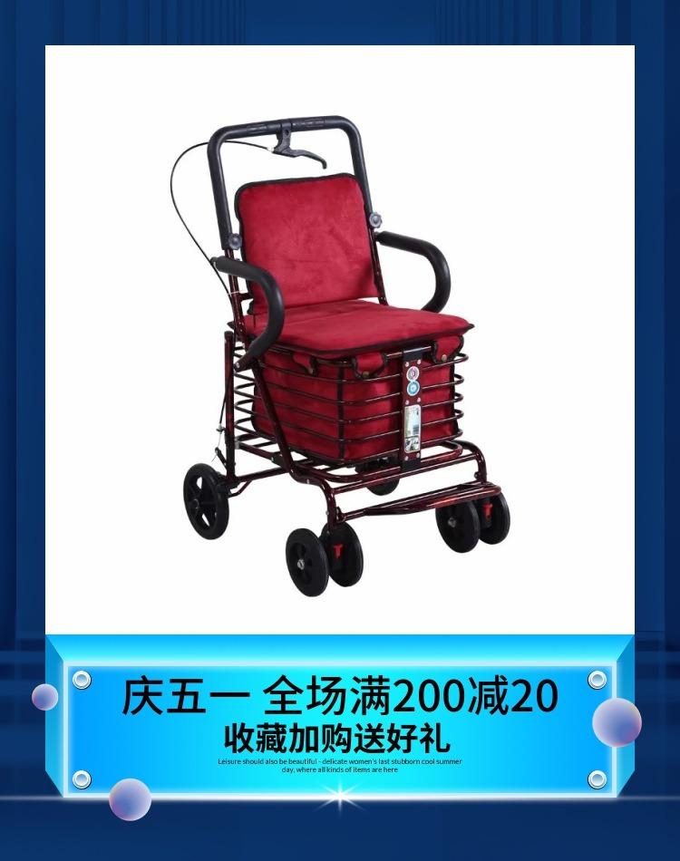 Скутеры для пожилых людей Артикул 536552188146