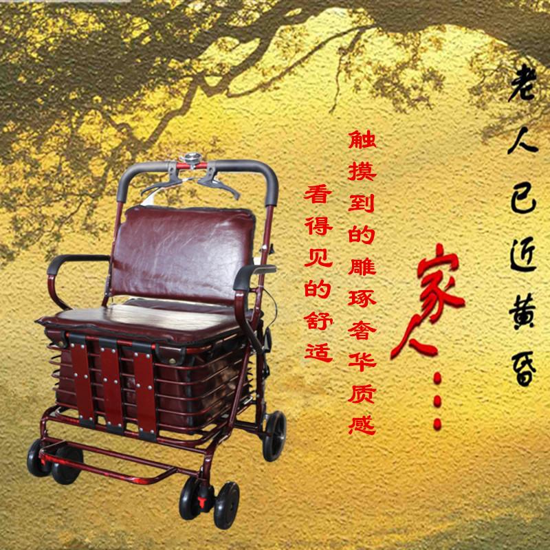 Скутеры для пожилых людей Артикул 536529909443