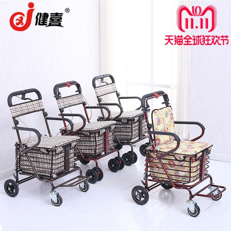 Складные коляски для детей Артикул 536530269204