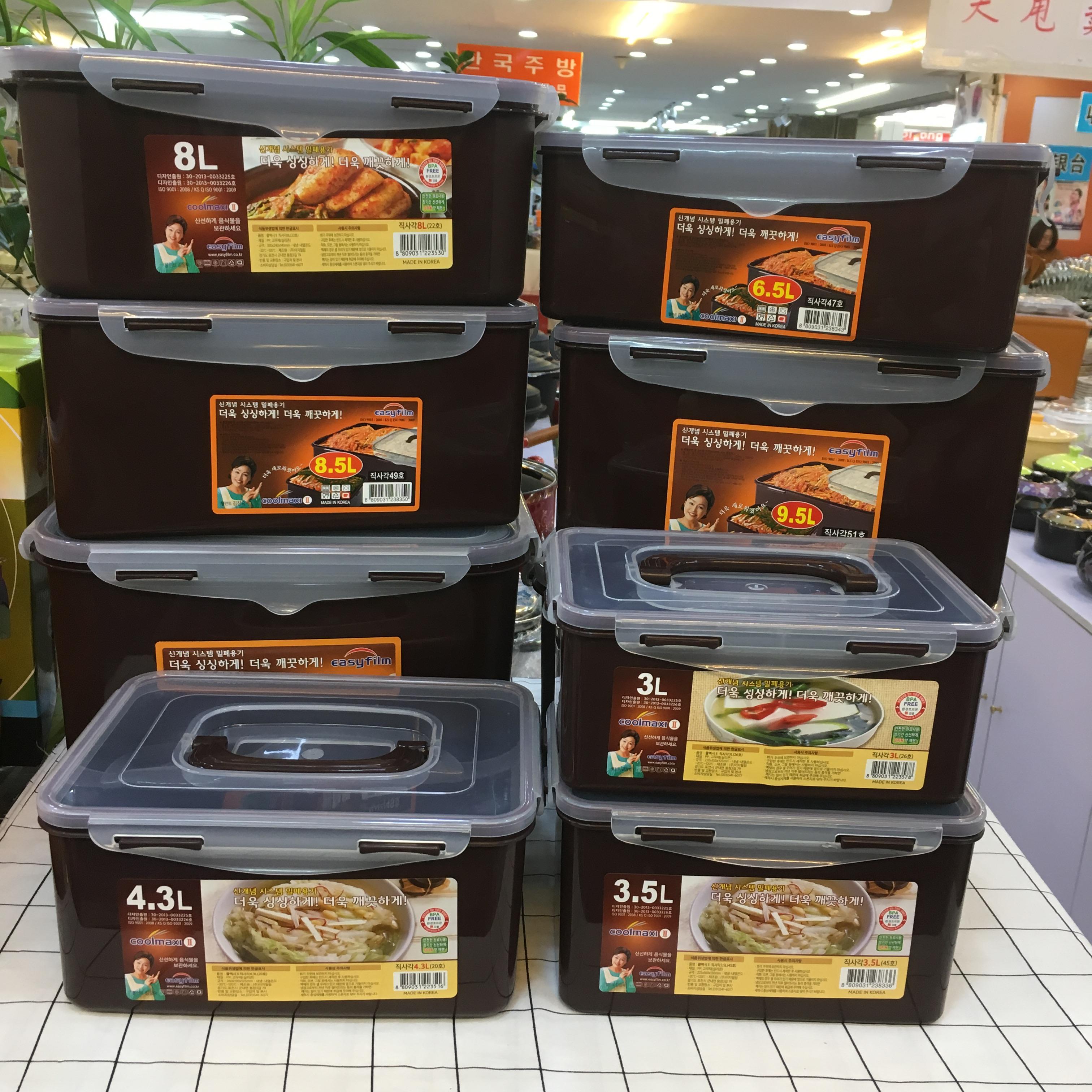 韩国进口CoolMaxi密封保鲜盒朝鲜族泡菜盒辣白菜盒腌菜盒子包邮