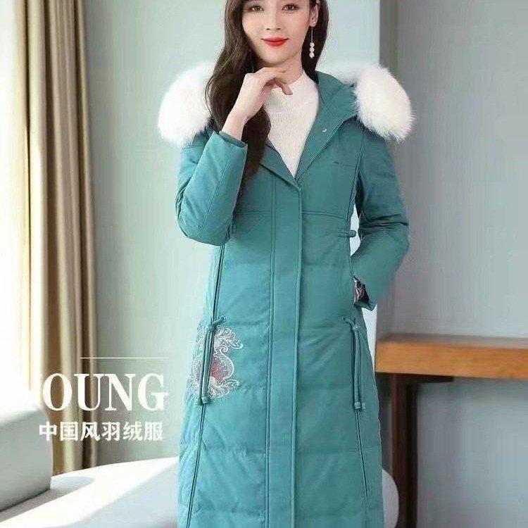 冬季新款羽绒服修身时尚保暧中长款2019新款中国风韩版刺绣时尚