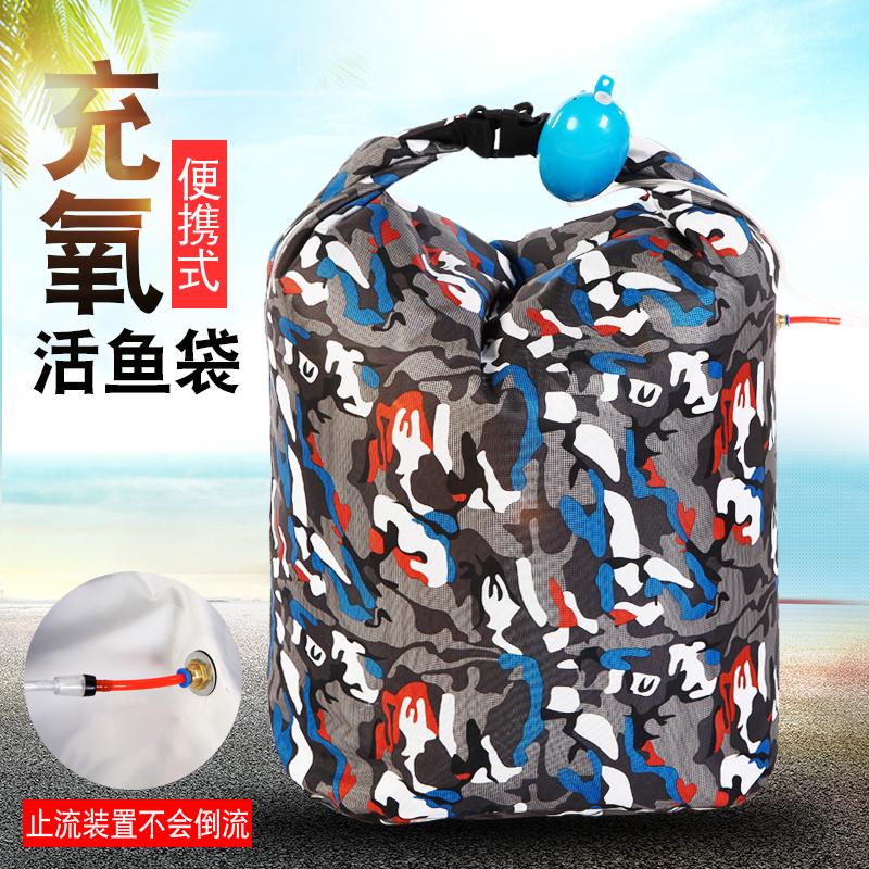 加厚防水增冲氧袋装鱼袋充氧鱼获袋11月02日最新优惠