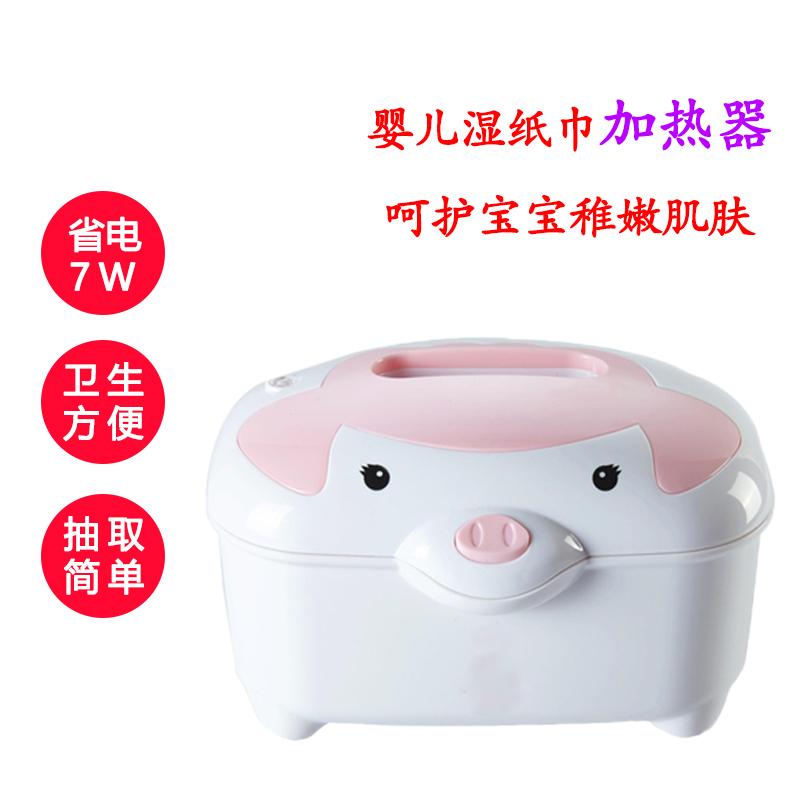 Цветок бутон домой ребенок салфетки отопление устройство ребенок термостатический отопление устройство низкий потреблять скорость горячей RYjrRP8J