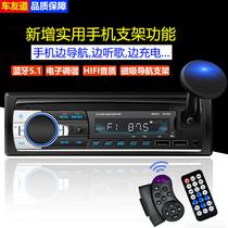 DVD音响CD播放器收音机替MP3车载蓝牙307308301207206东风标致