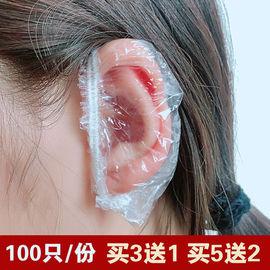 100只一次性耳套防水染发美发沐浴洗澡美容洗发护防耳洞进水耳罩图片