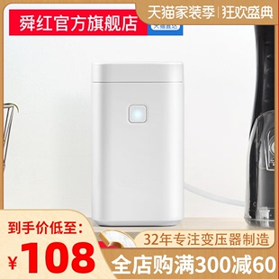 舜红80W200W变压器220V转110V 110V转220V日本美国洗牙器冲牙器用