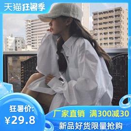 2020年夏季新款复古港味衬衫女宽松韩版设计感小众外套防晒衣长袖